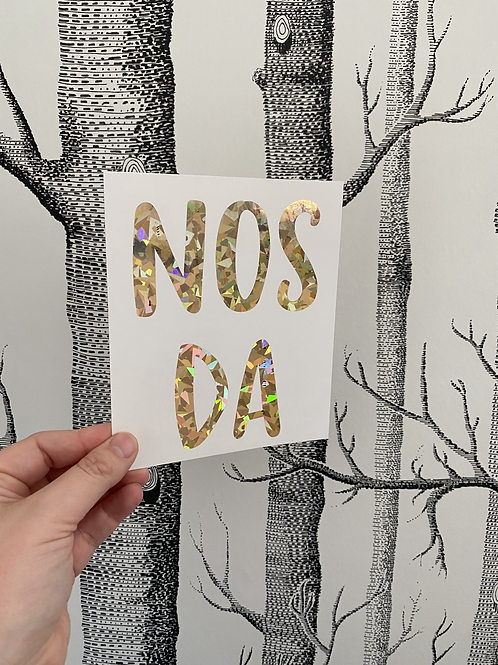Nos Da - approx 5x6inch - gold broken glass foil