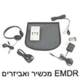 EMDR מכשיר ואביזרי.jpg