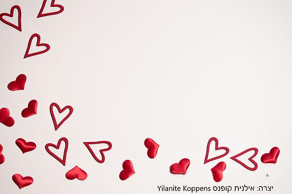 שפע של אהבה.jpg