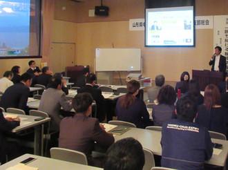 米沢講演 勝ち続ける組織の法則
