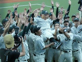 JR東日本野球部 第4代表獲得!
