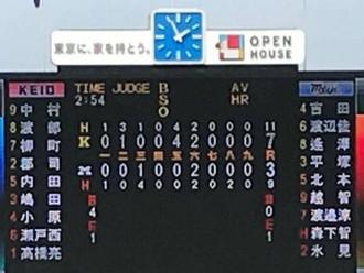 慶應野球部、筑波野球部ナイスゲーム!