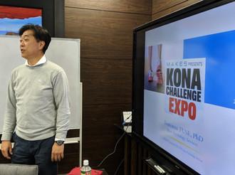【レポート】トライアスロン KONA CHALLENGE EXPO
