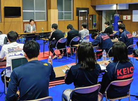 慶應義塾大学空手部 全日本・早慶戦前トレーニング