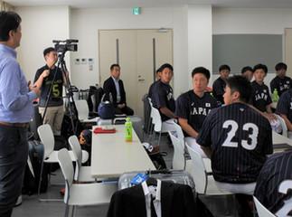 侍ジャパン(野球社会人日本代表)サポート