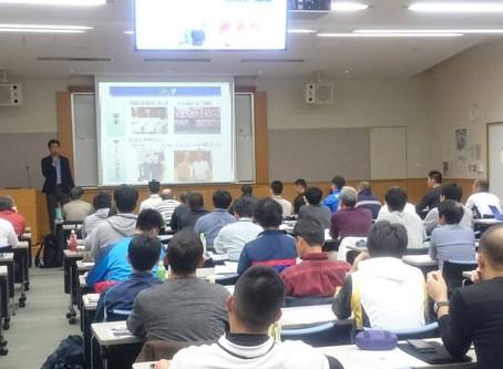 全日本軟式野球連盟主催「公認コーチ養成専門科目講習会