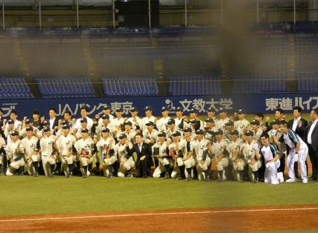 JR東日本野球部 都市対抗野球代表権獲得