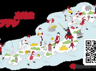 9/5(土)「オンライン高校生キャプテン会議」開催