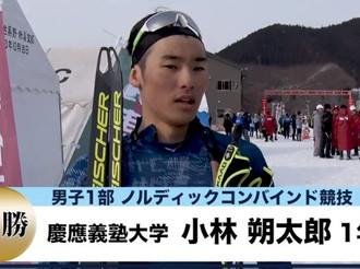 慶應大学スキー部  2019年度うれしいご連絡