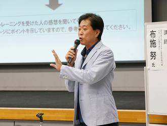 【レポート】東京都スポーツ文化事業団 メンタルトレーニング講座