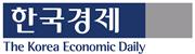 15.한국경제 로고1.png