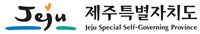 10.제주특별자치도 로고1.png