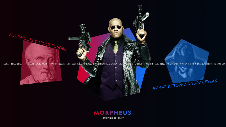 morf8.jpg