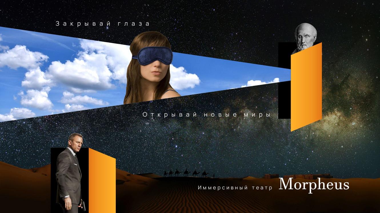 morf2.jpg