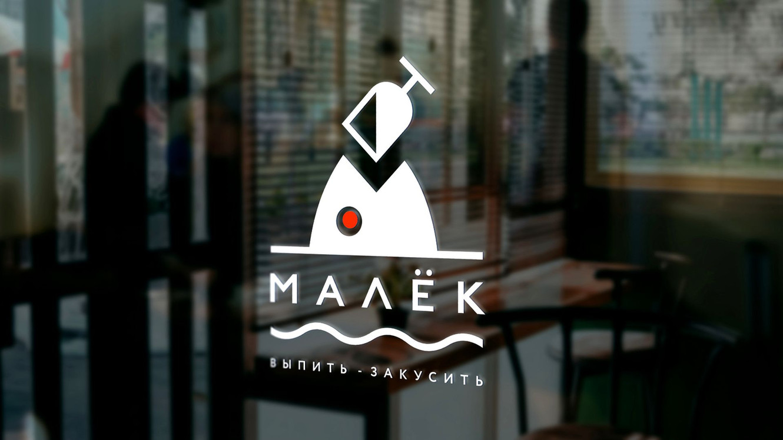 malek6.jpg