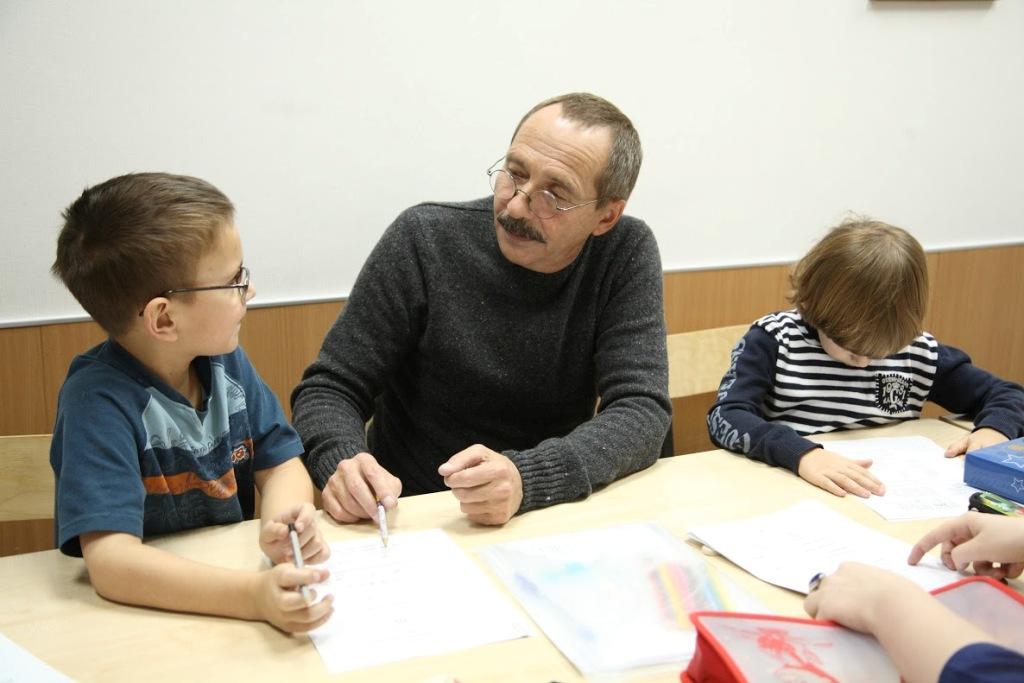 2013 г.