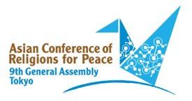 第九回ACRP大会登録開始!