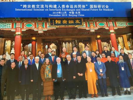 中国宗教界和平委員会によるフラッグシッププロジェクト