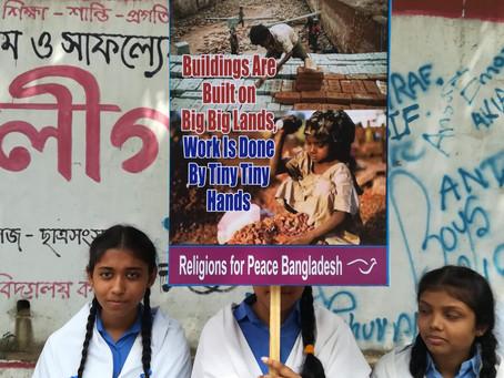 バングラデシュ委員会実施による ACRPフラッグシッププロジェクト