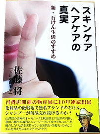 hon_shin1.jpg