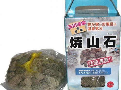 秋田産焼山石 1.5kg(箱入り)