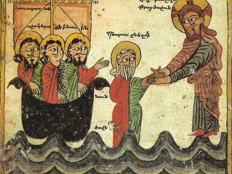 """""""The Lord is about to Pass By"""": The Movement of God in the Movements of Scripture"""