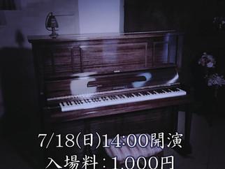 澤田写真館『真っ暗闇コンサート』