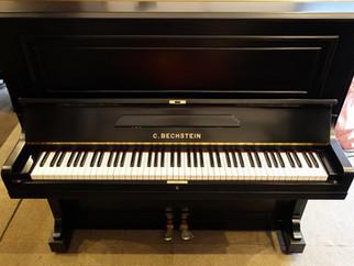 【《ピアノを聴く動画》使用ピアノ紹介】第40回ベヒシュタイン(アップライト)