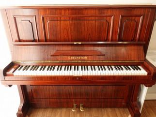【《ピアノを聴く動画》使用ピアノ紹介】第37回ベヒシュタイン アップライト