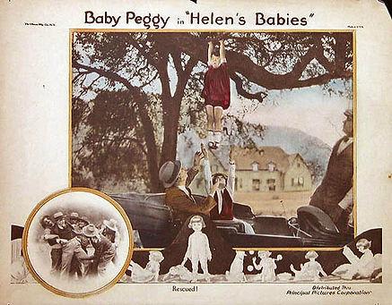Helens Babies lobby.jpg