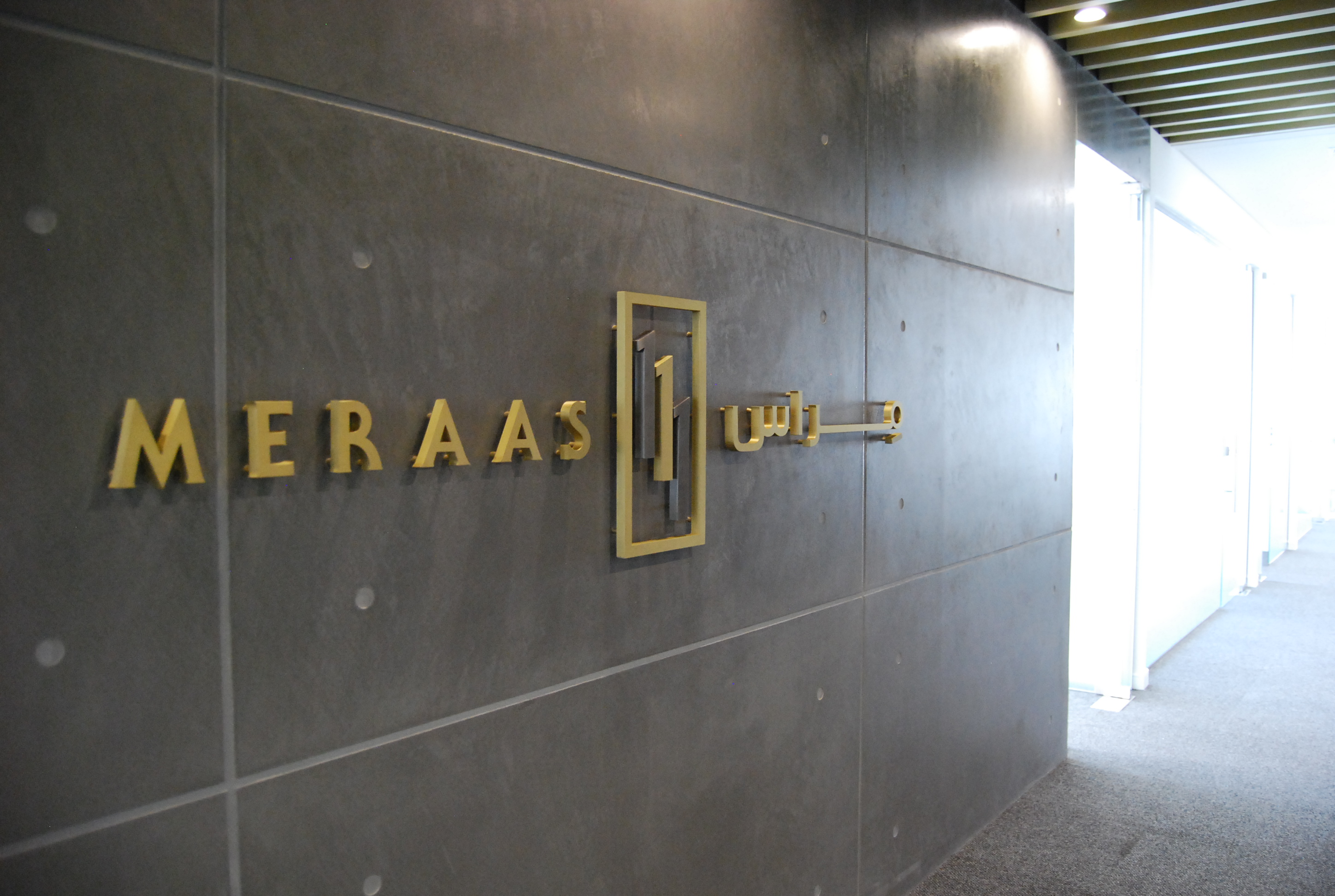 MERAAS OFFICE