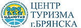 Логотип Центр туризма 2.jpg