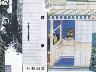 015  japanwinterreise _ 2012