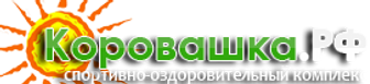 СОК КОРОВАШКА