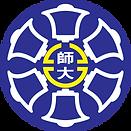 國立臺灣師範大學.png