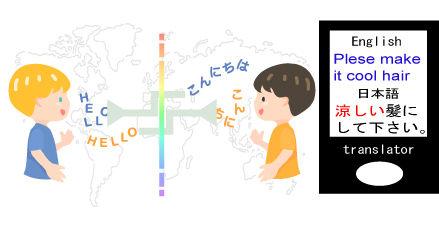翻訳機器イラスト.jpg