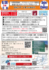 自由ケ丘スタートアップガレージ8.30.jpg