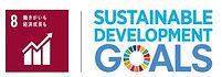 Sustainble Devlopment Goals8.jpg