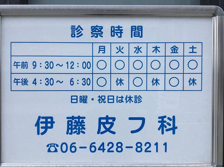 A7756D03-273A-4ED4-A3BE-523D34C88503.jpe