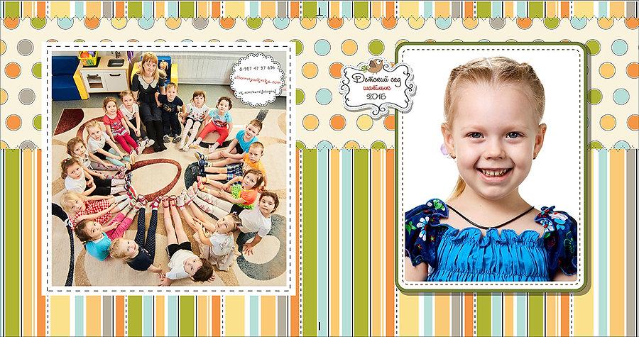 фото детей, детский сад, выпускные альбмы