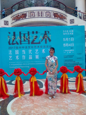 Résidence d'artiste en Chine