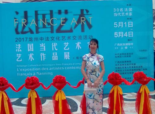 Collections du Musée International d'Art de Longzhou.