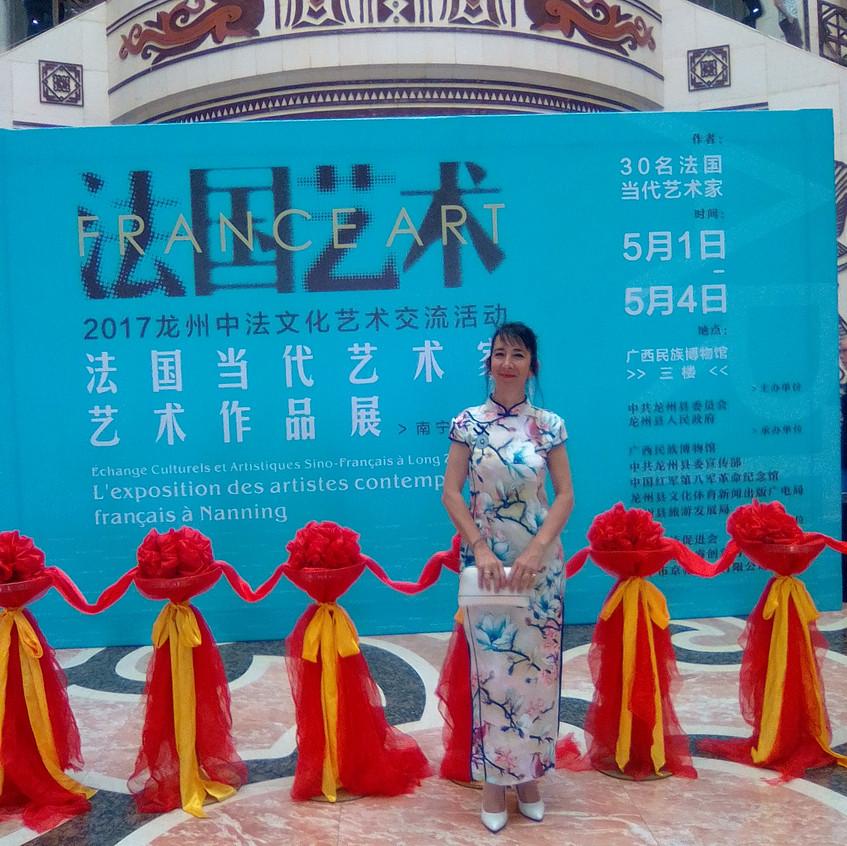 musée_de_Nanning,_Chine, lillia
