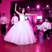 The Do's and Don'ts of Quinceañera Reception Music