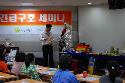 국제구호교육지원