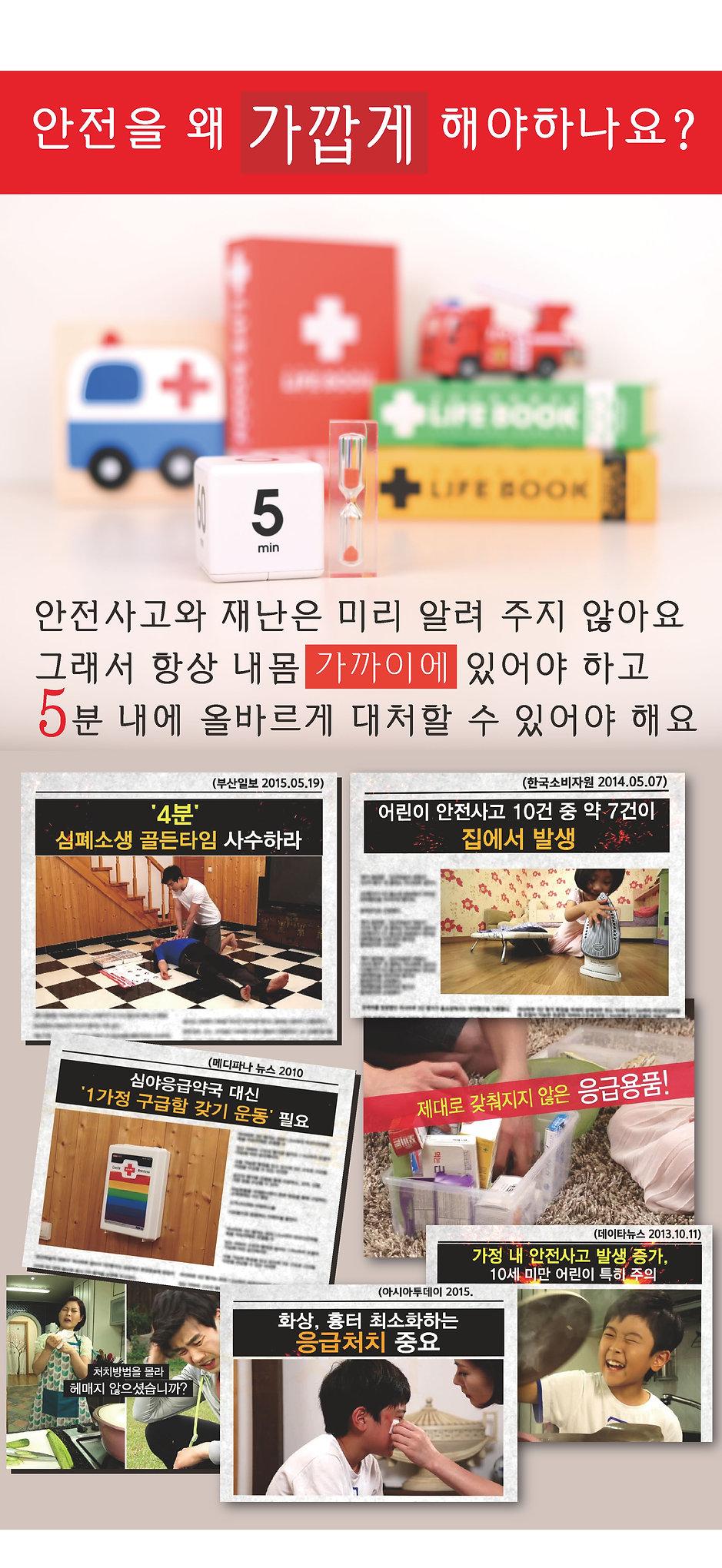 8 온라인 정보-변경사항-v3e_페이지_4.jpg