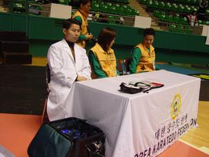 국제 공수도대회 지원