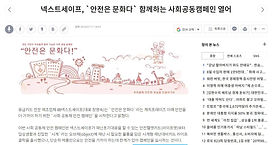 한국경제-라이프북 캠페인