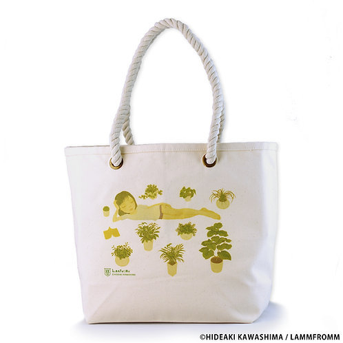 Hideaki Kawashima Rope Handle Bag [Nap]