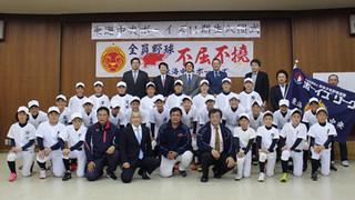 第11期生の入団式を開催